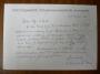 Herbert Lom signed letter (ALS)